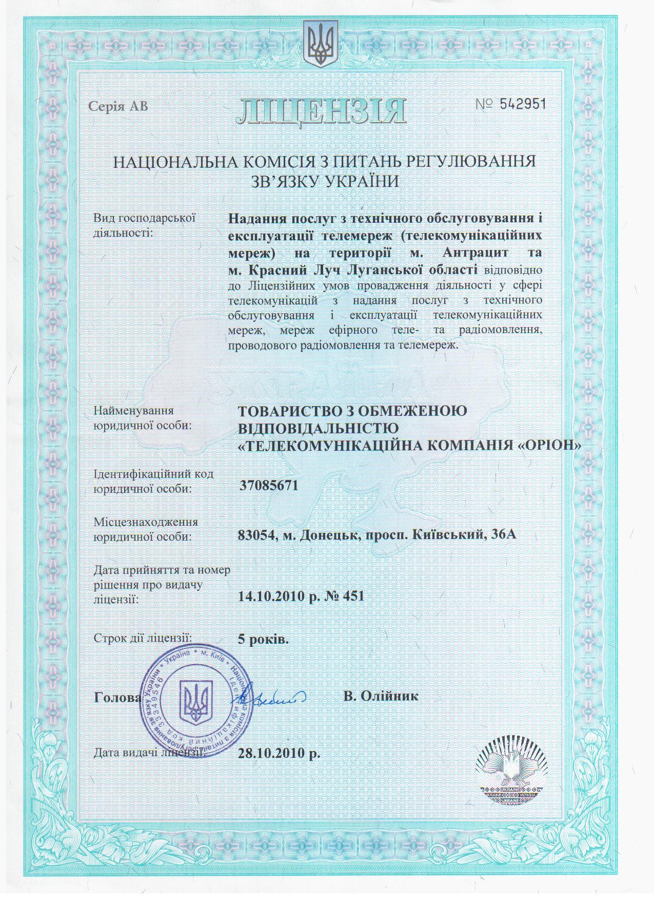 license_hkrz.jpg